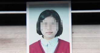 【奇案回顧】女高生軍史館查資料離奇失蹤 值班士兵認了:勒斃後辱屍