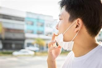 脫口罩吸菸太危險!氣溶膠包括煙霧 能傳播新冠病毒