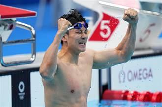 東奧》陸男泳第一枚金牌 27歲老將汪順200公尺混合泳摘金