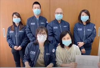 國民黨KK政線提5訴求 終結疫苗登記之亂