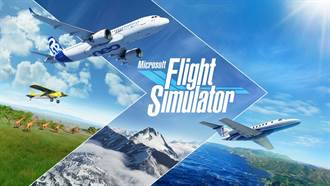 《微軟模擬飛行》登上Xbox次世代主機 Xbox Game Pass暑期活動起跑