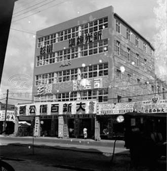 史話》劉良昇專欄/高雄大新百貨公司憶往
