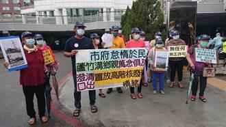 無力阻止魚塭地設光電板 蘆竹溝居民組自救會市府前抗議