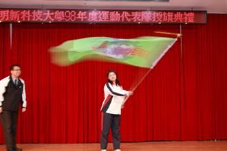 東奧》田家榛25公尺射擊8強止步 母校:以她為榮