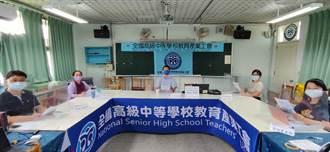 地理科考台灣水情吃緊 頂標、前標較去年提高