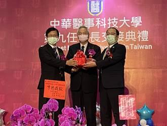 中華醫大校長交接 孫逸民接棒勉醫護大學成為台灣守門員