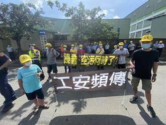 慶欣欣鋼鐵廠遭停工 居民怒:限期3個月改善否則要求撤廠