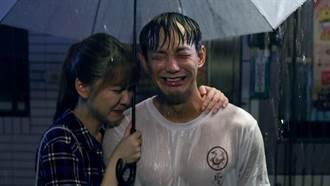 威廉爆哭自嘲流浪狗 淋雨濕身秀眾人免費看