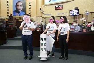 藍營議員要求台南市採購BNT疫苗 推動疫苗護照 黃偉哲全答應