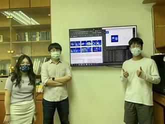 職場》成大AI肺炎影像判讀奪世界第3 元智AI線上營優化文創力