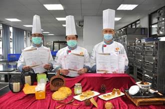 職場》中州科大防疫美食賽傳捷報 弘光科大偕巧克力工房產學強化就業力