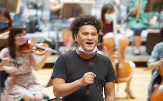 NTSO數位音樂廳8月1日正式啟用 4K5G傳遞原民美聲