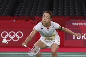 東奧》日羽球女子8強2員敗陣 最強單打奧原希望爆冷出局