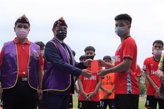 台東縣足球聯隊 獲自強獅子會贊助加菜金2萬元