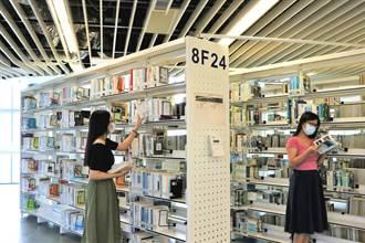 新北29區圖書館8/1開放 降載容留、縮短時間