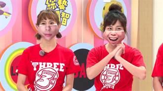 啦啦隊女神籃籃戴笑臉口罩 自嘲看起來「很假」