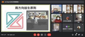防疫宅在家 台南消防局採線上防疫課宣導