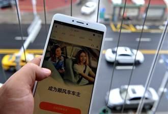 傳美國證券交易委員會 暫停處理中國企業上市註冊