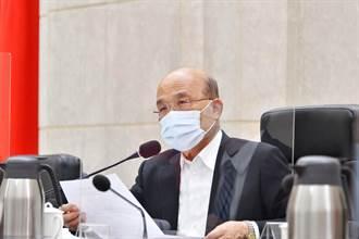 蘇貞昌主持治安會報 指示法務部修法嚴防酒店、舞廳聚眾滋事