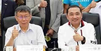 六都市長街頭民調出爐 李明璇嚇一跳: 他第二