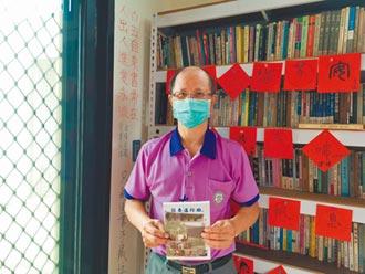 台南退休師蓋圖書館 獲好人好事