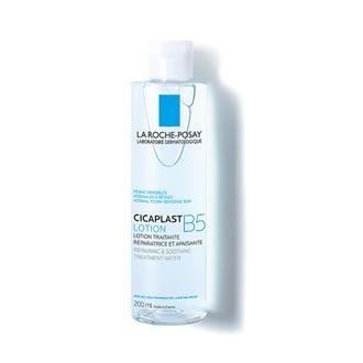 理膚寶水推出B5保溼化妝水