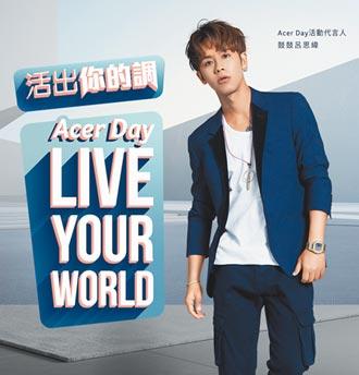 宏碁暑期促銷 Acer Day今開跑
