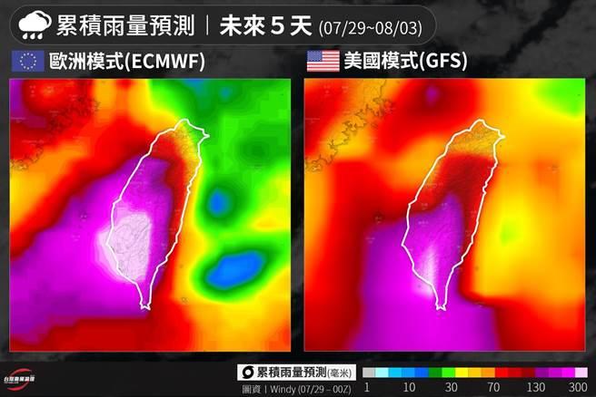 中南部未來一週,要慎防不定時、不定點的瞬間強降雨。(翻攝颱風論壇臉書)