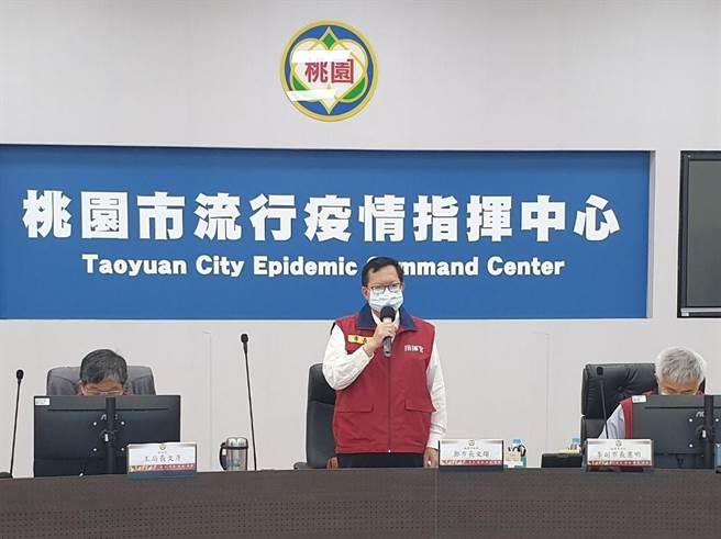 桃園市長鄭文燦呼籲中央,長者接種可以預約、通知雙軌並行。(桃園市新聞處提供)