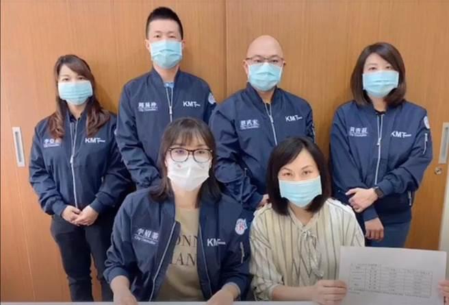 KK政線提5訴求,終結疫苗登記之亂。(翻攝照片)