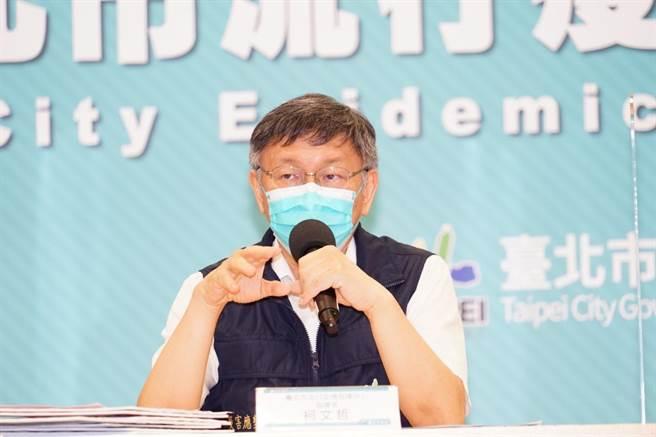 台北市長柯文哲回應特權疫苗事件,表示不會公開好心肝名單。(北市府提供/張穎齊台北傳真)