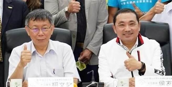 台北市長柯文哲、新北市長侯友宜。(圖/本報資料照)