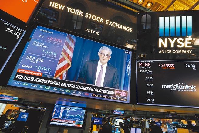 Fed主席鮑爾在會後記者會上還強調,離考慮升息還很遠,「目前不在我們的雷達螢幕上」。圖/路透