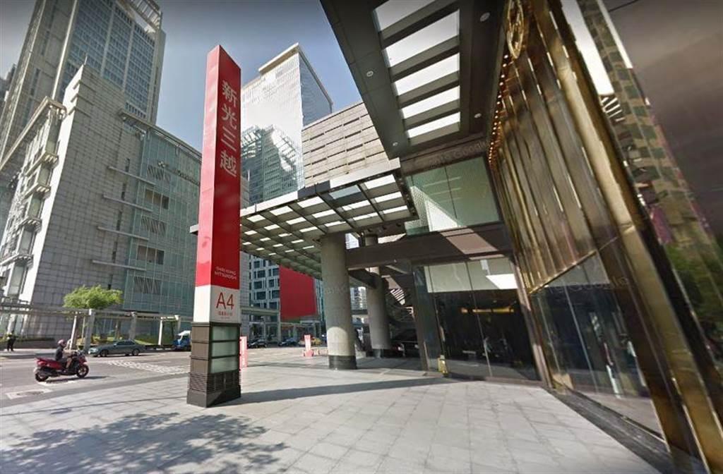 北市公布2確診足跡 南京公寓市場、新光三越A4館都上榜。(摘自Google Maps)