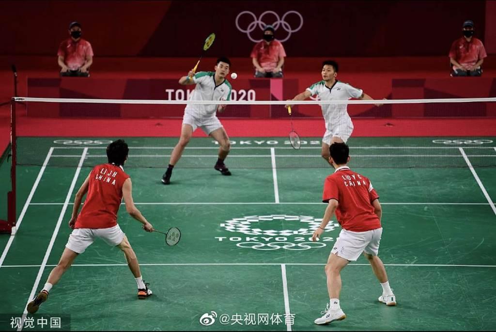 東京奧運羽球男雙決賽,中華台北隊奪金。取自央視新聞