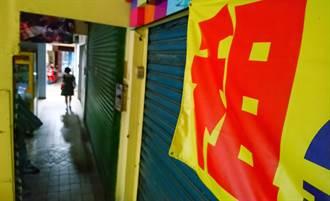香港普發1.8萬元電子消費券 藍委轟蔡政府:還在玩幾倍振興券?