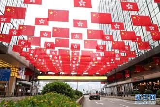 陸2官媒點名香港教協 斥其為毒瘤必須剷除