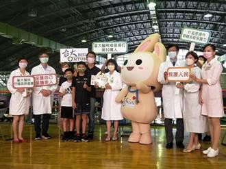 台大醫院疫苗接種10萬人 疫苗貼紙在國外爆紅竟是無心插柳