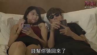台中警推微電影 女警演毒梟女友「龍嫂」激似廣末涼子