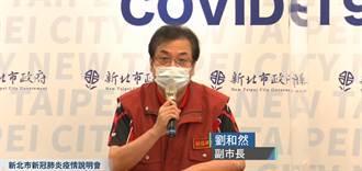 長者疫苗預約之亂 新北市副市長劉和然籲中央再規劃