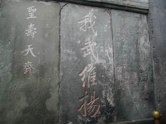 台灣人看大陸》從襄陽到洛陽 印證民族篇章