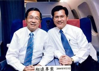 明受扁專訪 林佳龍:我未曾離開台灣政治前途發展 未來亦然