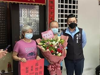 東奧》20歲湯智鈞東奧射下第4名 締造台灣射箭個人賽最佳成績