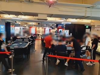 德州撲克競技協會未依防疫規定 北市警臨檢移請衛生局裁罰