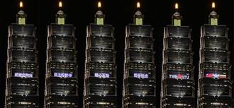立陶宛AZ疫苗來了 台北101點燈感謝暖心互助