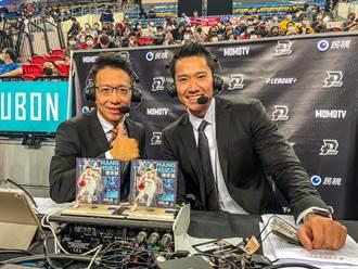 郭台銘籲政府奧運奪金給1億 知名體育主播:奪牌不是目的