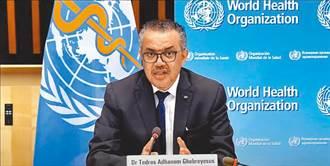 世衛秘書長譚德塞:兩周內全球染疫人數破兩億