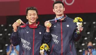 東奧》首闖奧運就摘金 「麟洋配」:「不可思議!」
