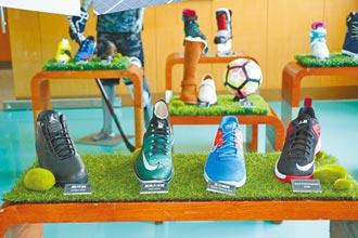 豐泰越南鞋廠 停工再延長