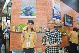 台灣積層 打造咖啡豆袋新商機
